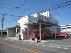 石井消防署