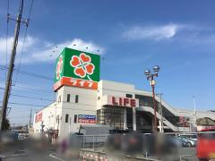 ライフ 佐倉店