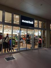 mont-bell おやまゆうえん店