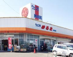ウエスタまるき厚狭店