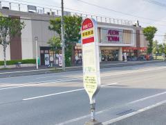 「野幌駅通」バス停留所