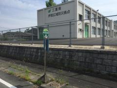 「伊賀広域防災拠点前」バス停留所