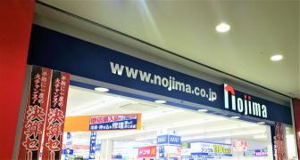ノジマ 藤沢店