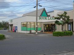 今井書店境港店