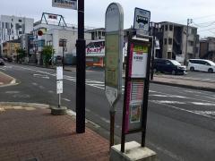 「実籾交番前」バス停留所