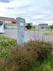 豊田厚生病院