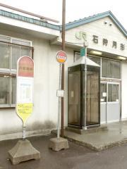 「月形駅前」バス停留所