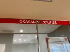 岡三証券株式会社 八千代支店