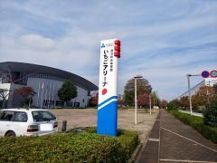 TKCいちごアリーナ(鹿沼総合体育館)