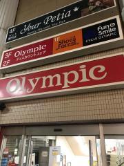 オリンピック 市川店
