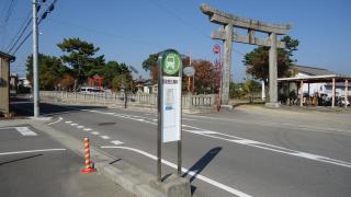 「宮島金比羅前」バス停留所