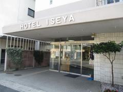 ホテル伊勢屋