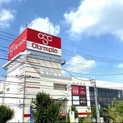 オリンピック 東川口店