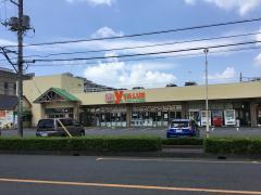 Yバリュー 吉野町店