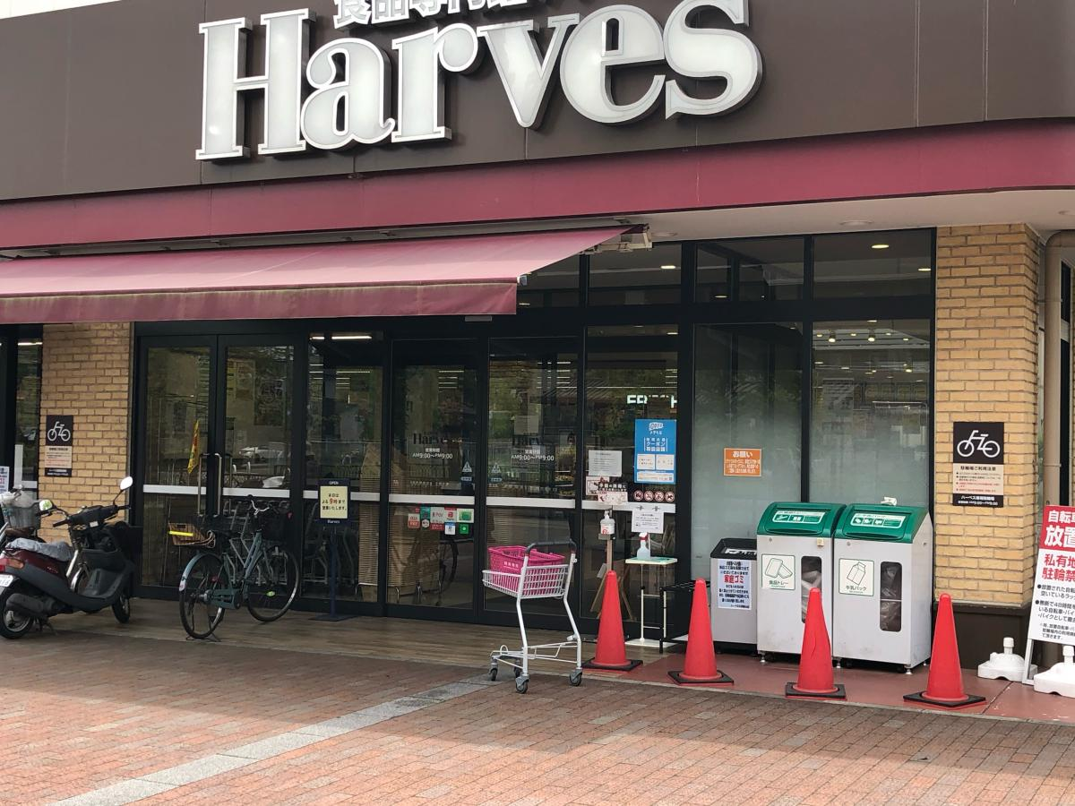 ハーベス大和郡山店の入り口