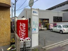 「邇保姫神社入口」バス停留所