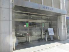 みずほ証券株式会社 本店営業第二部