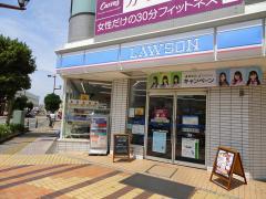 ローソン 平塚紅谷町店