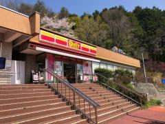 デイリーヤマザキ 阿智PA上り店