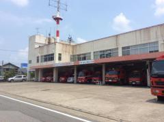 館林消防署