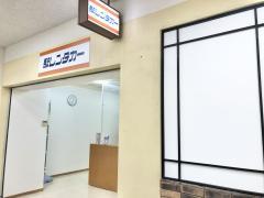 駅レンタカー佐賀駅営業所