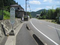 「種木橋」バス停留所