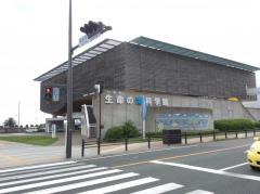 蒲郡情報ネットワークセンター生命の海科学館