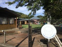 修善寺保育園