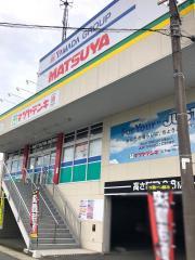 マツヤデンキ 秋津店