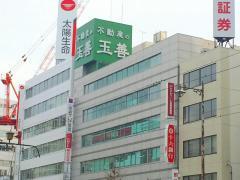 中京テレビ放送豊橋支局