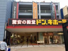ドン・キホーテ クロスモール堺店
