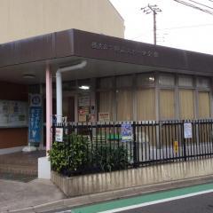 横浜市下野庭スポーツ会館体育室