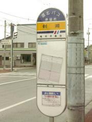 「剣淵」バス停留所