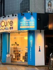 iCure鍼灸接骨院 伏見