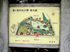 貝ケ森公園
