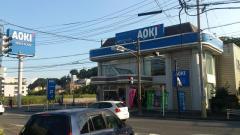 AOKI 川崎北加瀬店