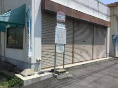 「青垣台二丁目」バス停留所