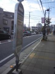 「本太小学校入口」バス停留所