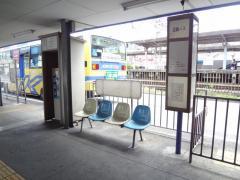 「山本駅前」バス停留所