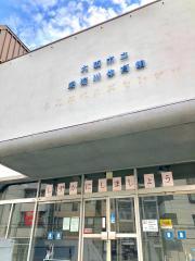 フィットネス21東淀川体育館(大阪市立東淀川体育館)