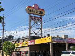 ジャパンレンタカー東海店