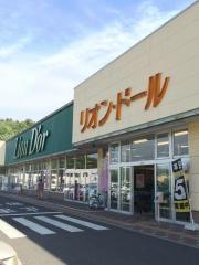 リオン・ドール川俣店