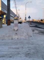 「消防署前」バス停留所