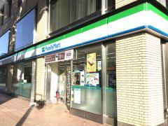 ファミリーマート 金沢本町二丁目店