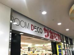 RoomDecoかねたやB.ブランド守谷店