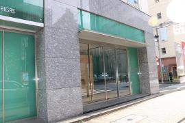 日本瓦斯株式会社