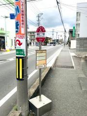 「東原二丁目」バス停留所