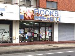 ゴコー書店小松島店