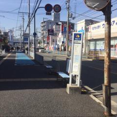 「北花田二丁」バス停留所