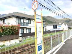 「高陽中学校前」バス停留所